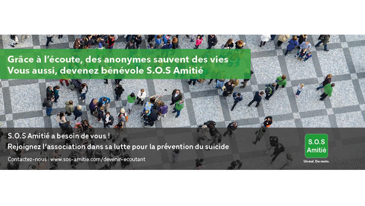 SOS-Amite-recrutement